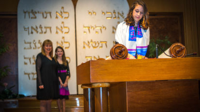 Sydney's Bat Mitzvah Reception